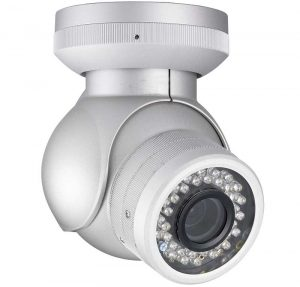white security video camera